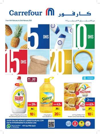 Carrefour offer  - 14/02/2021 - 23/02/2021.
