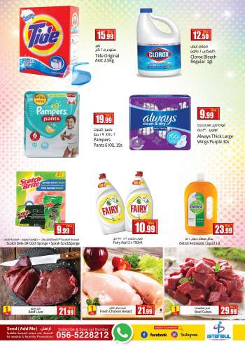 Istanbul Supermarket offer  - 15/02/2021 - 16/02/2021.
